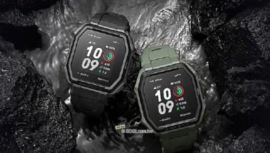 14天長續航!華米發表Amazfit Ares智慧運動手錶