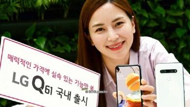 四鏡頭手機 6.5吋LG Q61韓國發表