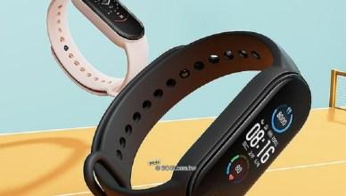 小米手環5代改用磁吸式充電!遠端拍照功能同步登場