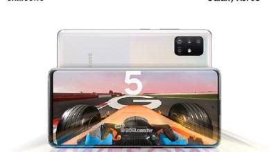 三星A51與A71 5G台版規格確定 Z Flip 5G也會引進