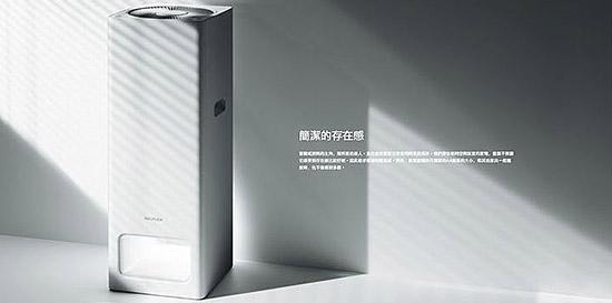 【BALMUDA 百慕達】The Pure A01D 白色 空氣清淨機