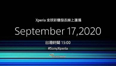 Xperia 5 II即將發表?Sony Mobile預計9/17發表新手機
