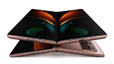 三星發表折疊手機Z Fold 2 預計再推Thom Browne聯名款