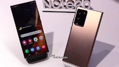 三星Note 20系列手機價格公布 8/17開放預購 8/28台灣上市
