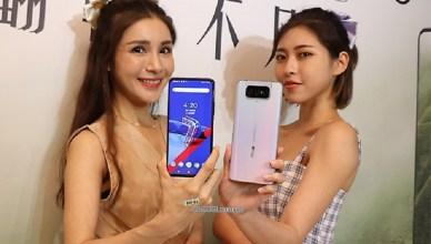 華碩發表5G手機ZenFone 7與7 Pro 台灣即日開放預購