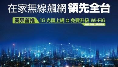 台灣大寬頻HD148高畫質套餐端出全新旅遊節目
