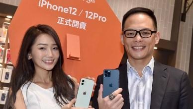 台灣大正式開賣iPhone 12/12 Pro 排隊人潮湧現