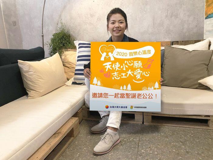 高球名將徐薇淩共襄盛舉加入台灣大《微樂心溫度》冬季禮物募集活動