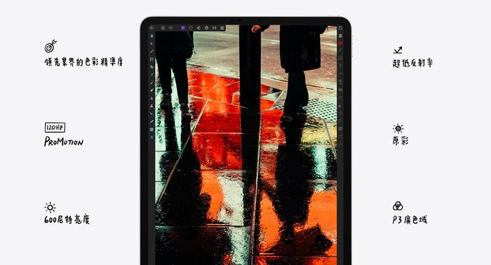 iPad Air 4 螢幕刷新率達 60Hz