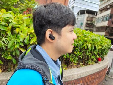 戶外使用 1MORE 真無線降噪耳機