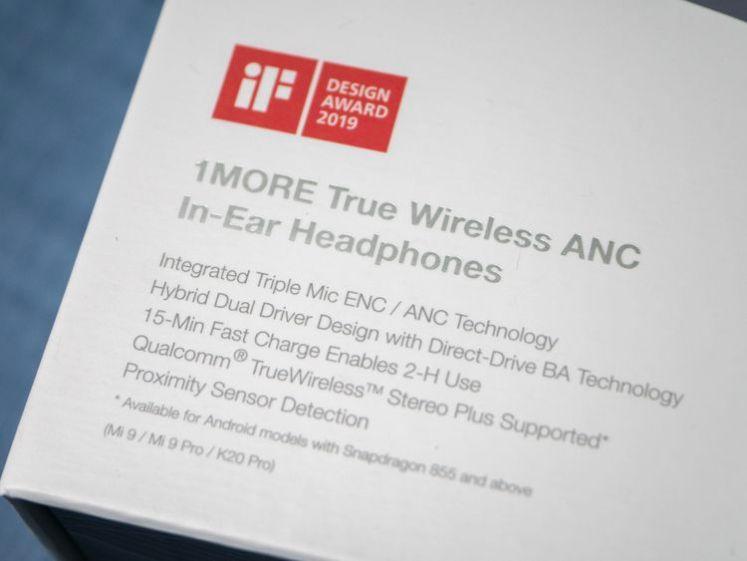 1MORE 真無線降噪藍牙耳機獲得獎項