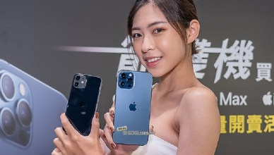 iPhone 12系列大小尺寸開賣 12 Pro Max 256GB太平洋藍熱銷