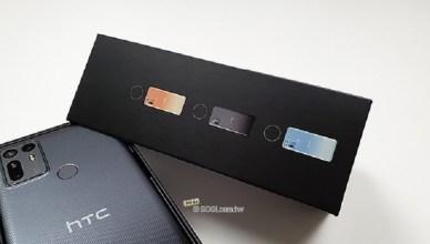 HTC新手機不只兩色 Desire 20+盒裝顯示還有水藍款式