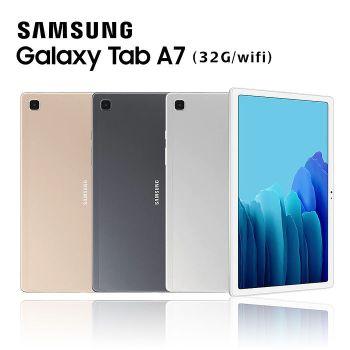 Samsung Galaxy Tab A7 T500 (32G/WiFi) 10.4吋平板