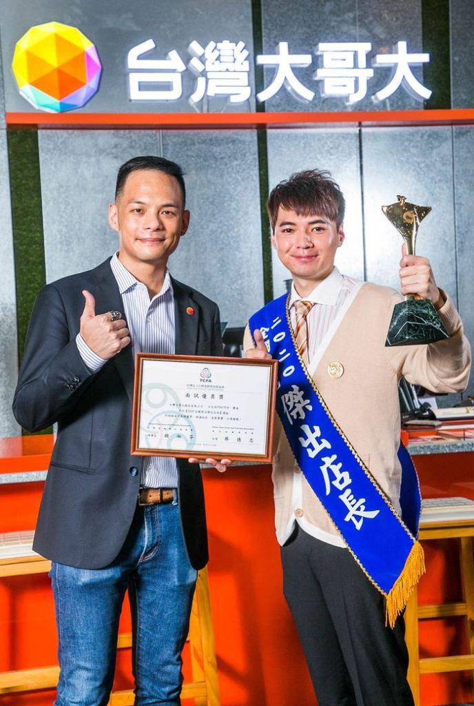 Digital DNA深植店務經營 台灣大哥大TCFA獲佳績