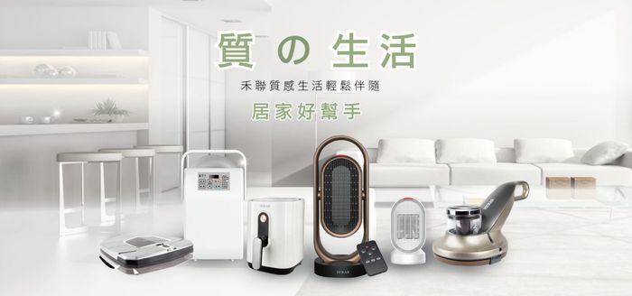 5G時代來臨,禾聯碩 2021年將推出智慧聯網家電產品