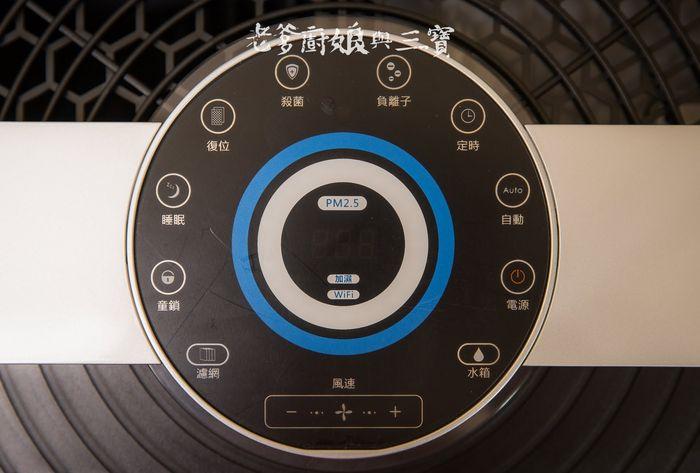TiDdi P680 智慧感應即時監控空氣清淨機操作面板