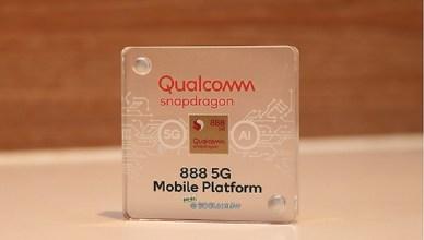 三星5奈米!高通旗艦5G單晶片Snapdragon 888規格公布