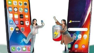 年度機王PK/iPhone 12 Pro Max 對決三星Note20 Ultra 攝錄五關見真章