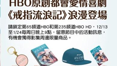 台灣大寬頻HD148高畫質套餐加碼優惠