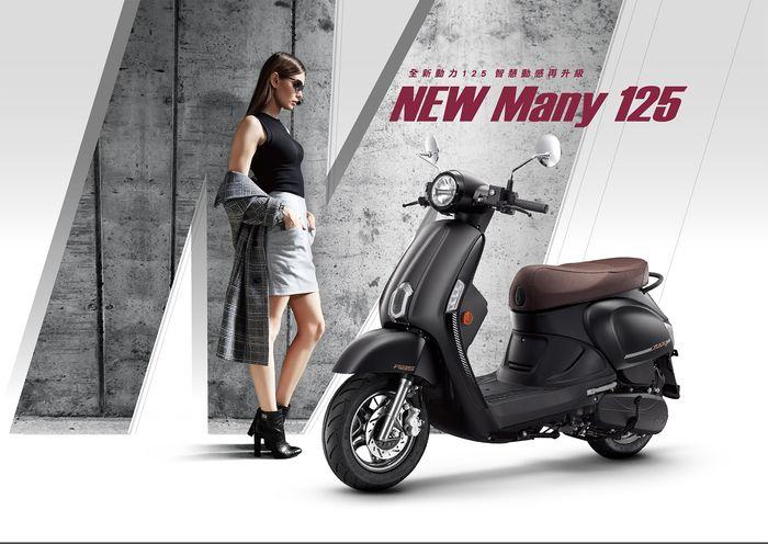 光陽 New Many 125 LED ABS 七期 (2020新車)