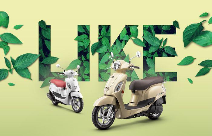 光陽 LIKE 125 ABS 七期 (2020新車)