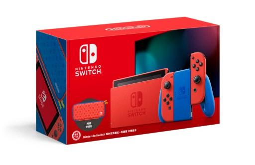 Nintendo Switch 瑪利歐亮麗紅x亮麗藍 主機組合