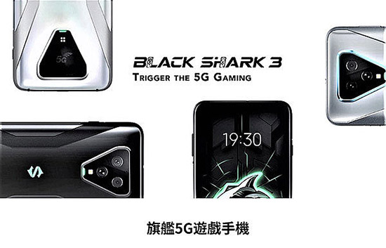 BLACK SHARK 黑鯊3 (8G/128G)電競手機