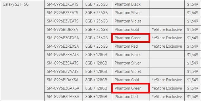 三星 Galaxy S21+ 還有隱藏版特別顏色:星魅綠