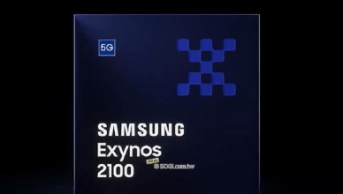 三星Exynos 2100旗艦平台發表 5nm製程集成5G技術