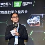 「GeForce NOW 聯盟Taiwan Mobile」雲端遊戲平台 果粉福音到 即日起支援iOS Safari系統裝置