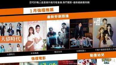 台灣大寬頻高畫質套餐超吸睛 搶推嬰幼兒、男性專屬頻道
