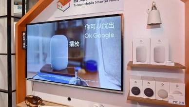 台灣大深耕智慧家庭領域推出「台灣大智慧家庭生態系」