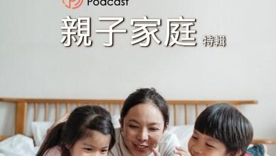 台灣大旗下雙平台直播《紅白》觀看人數再創新紀錄