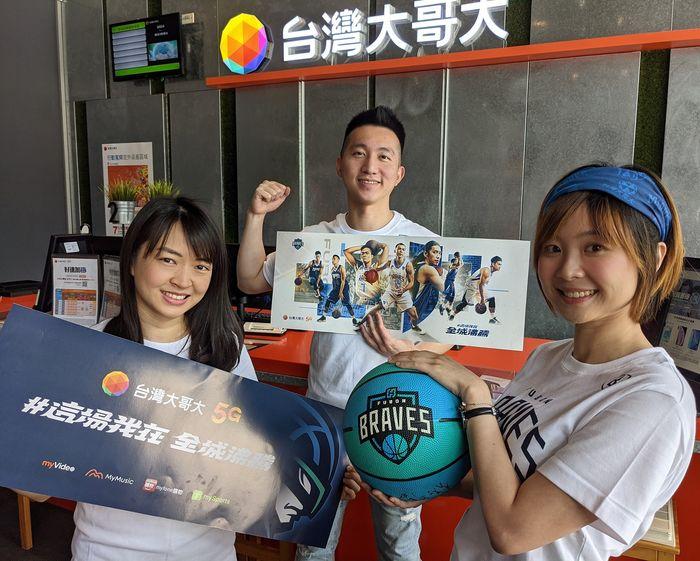 台灣大攜手富邦勇士打造《能所不能》主題周 預祝勇士奪冠