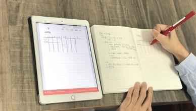 開箱 Neo smartpen 智慧筆邊寫邊直播錄課,手寫同步螢幕,遠距教學會議好工具