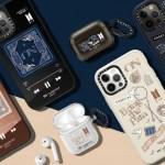 BTS迷照過來 品牌手機殼聯名款將於3月9日開賣