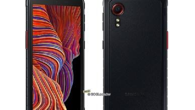 小尺寸三防手機!三星Galaxy XCover 5發表