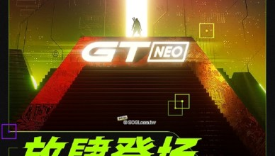 首發聯發科天璣1200處理器 realme GT Neo三月底發表