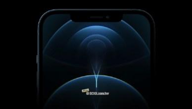 iPhone 13 Pro傳螢幕採用LTPO 蘋果秋季發表會時間可能調回9月
