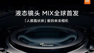 小米折疊螢幕手機?MIX新機首發液態鏡頭 3月底亮相