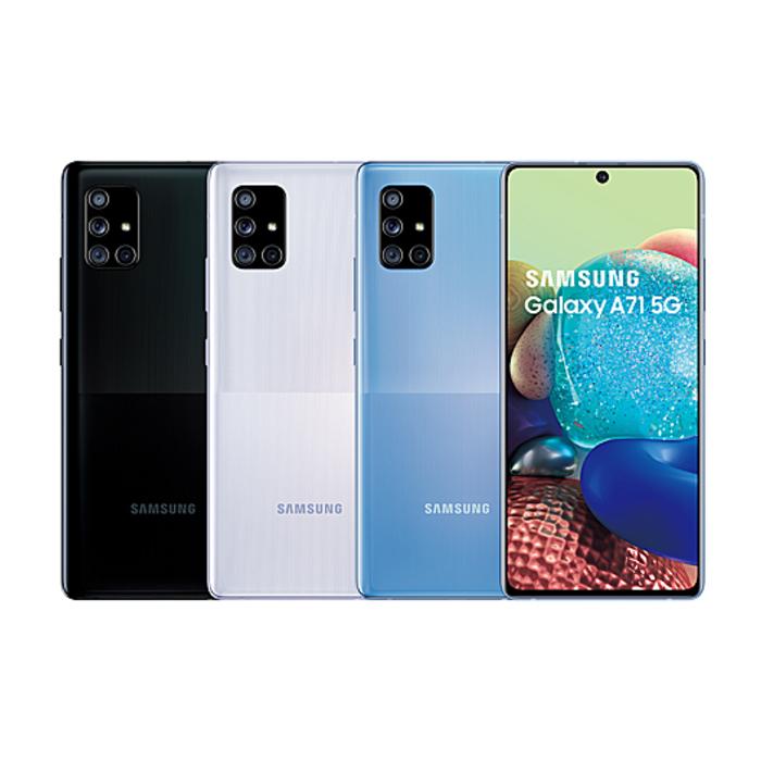 Samsung Galaxy A71 5G