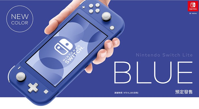 Nintendo Switch Lite主機將推出新配色「藍色」