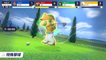 特殊衝刺/特殊擊球來競爭「快速高爾夫」