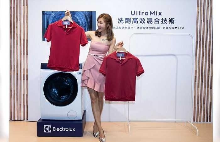 伊萊克斯滾筒洗脫烘衣機內建UltraMix洗劑高效混合技術,可保有衣物 的原色,減低褪色機率。(圖/伊萊克斯提供)