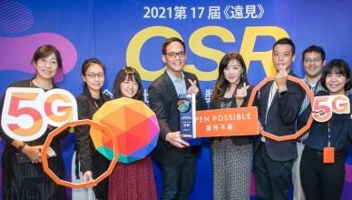 台灣大再創佳績 遠見CSR獎電信業最佳