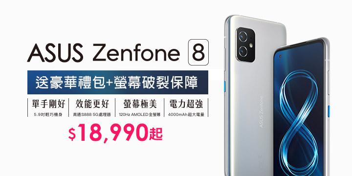 zenfone8 720X360
