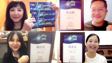 第15屆myfone行創獎故事接龍 十萬獎金徵「神尾」