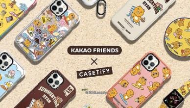 以夏日海灘時光為主題 CASETiFY與KAKAO FRIENDS推聯名配件