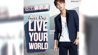 搶攻暑期商機 宏碁Acer Day再邀創作型唱跳歌手鼓鼓代言